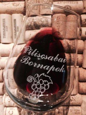 Van jó bor, a legjobb és az enyém - Borest Piliscsabán